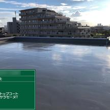 屋上防水工事 トップコート塗布の画像