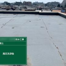 屋上高圧洗浄の画像