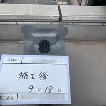 屋上排水溝防水工事の画像