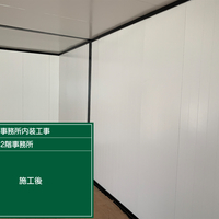 内装塗装工事の画像