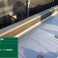 埼玉県 北区 ハウスメーカー戸建て 屋上防水改修工事 その②の画像
